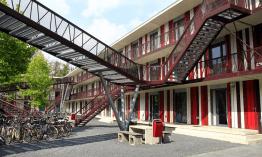Университеты Нидерландов Фото 1