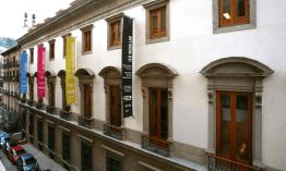 Университеты Испании Фото 2