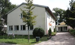 Школы в Европе Фото 1
