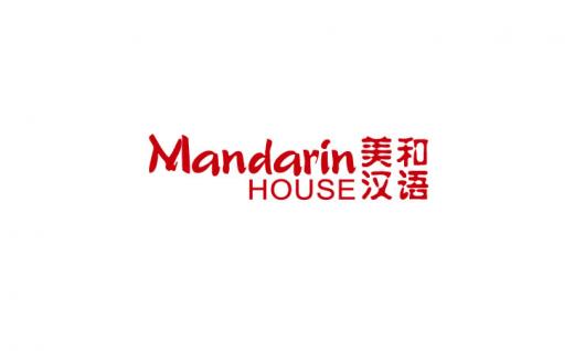 Mandarin House Фото 8