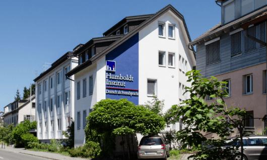 Humboldt Institut Фото 1