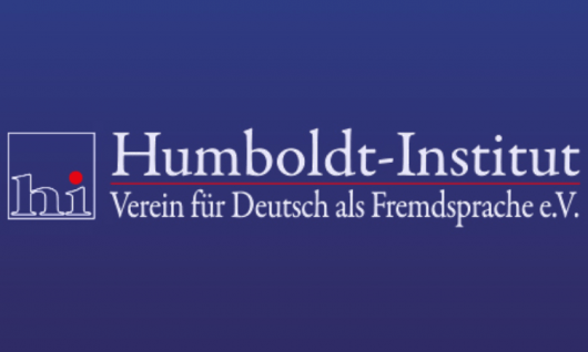 Humboldt Institut (Berlin- Zentrum) - Детская каникулярная программа Фото 2