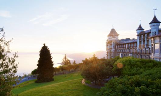 Swiss Hotel Management School Фото5