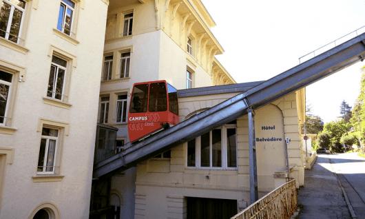 Swiss Hotel Management School Фото6