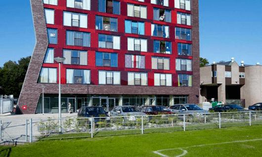 University of TwenteФото3