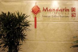 Mandarin House Фото 2
