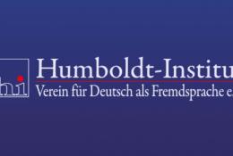 Humboldt Institut Фото 9