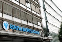 Geneva Business School (GBS)Фото2