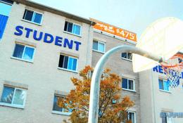 Georgian CollegeФото4