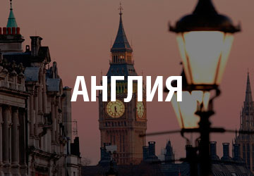 Языковые курсы в словакии для украинцев стоимость фундамента бесплатное обучение за рубежом магистратура